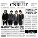 cnblueremaintenance